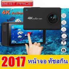 "Nanotech 2017 4K หน้าจอสัมผัส  2.45""  170D Wifi / 24fps กล้องใต้น้ำ กันน้ำ กล้องกีฬา Pro - สีดำ"