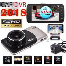 Nanotech 2018 กล้องติดรถยนต์กล้องหน้า พร้อมกล้องหลัง FHD NEW 4.0 Inch Car DVR Camera Full HD 1080P - Q3