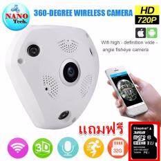 Nanotech กล้องวงจรปิด 360 Degree VR Panorama Camera HD 960P Wireless WIFI IP Camera Home Security - สีขาว แถมฟรี เม็มโมรี่ 32 GB