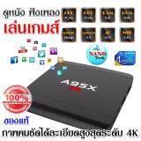 ราคา Nanotech สมาร์ทกล่องทีวี A95X R1 Rockchip Rk3229 Quad Core Android 6 1Gb 8Gb Nanotech เป็นต้นฉบับ