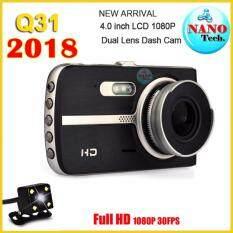 ราคา Nanotech กล้องติดรถยนต์กล้องหน้า พร้อมกล้องหลัง ชัดจริงแน่นอน Fhd 2018 New 4 Inch Car Dvr Camera Full Hd 1080P Q31 ใหม่