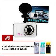 Nanotech กล้องติดรถยนต์ 100% Original Novatek 96223 Car DVR Camera FH05 Dashcam Full HD 1080P แถมฟรี ที่หนีบมือถือติดพวงมาลัยรถยนต์ Remax RM-C11