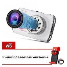 Nanotech กล้องติดรถยนต์รุ่น T630 WDR + 9 infrared 170-Degree Ultra-Wide-Angle Lens (สีขาว) แถมฟรี ที่หนีบมือถือติดพวงมาลัยรถยนต์