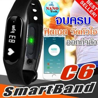 Nanotech สมาร์ทวอช Smart Wristband Health Bracelet Heart Rate Monitor Detection Sleep Fitness Tracker Pedometer - BLACK