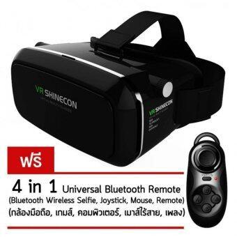 Nanotech VR Shinecon 3D VR Glasses Headset แว่นตาดูหนัง 3D อัจฉริยะ สำหรับโทรศัพท์สมาร์ทโฟนทุกรุ่น (สีดำ) แถมฟรี 4 in 1 Bluetooth Wireless Selfie Joystick Mouse Remote