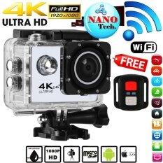 Nanotect กล้องวีดีโอกันน้ำ Sport Cam Full HD - สีเงิน