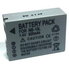 แบตเตอรี่กล้อง รหัสแบต NB-10L,NB10L 920mAh แบตกล้องแคนนอนcanon for Canon Powershot G15 G16 G3X Canon SX50HS SX60HS Replacement Battery for Canon(Gray)