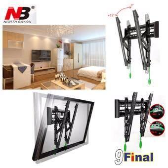 NB C2-T By 9FINAL 32\-47\ Flat Panel LCD LED TV Wall Mount Tilt Mount ขาแขวนทีวี รองรับ 32\ -55 \ รับน้ำหนัก 36.4 KG ปรับก้มได้