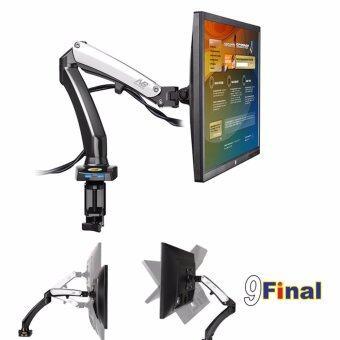 NB F100 By 9FINAL ขาตั้งจอคอมพิวเตอร์ และ ทีวี แบบติดตั้งโต๊ะ Gas Strut Desktop Mount สำหรับ จอ 17\-27\