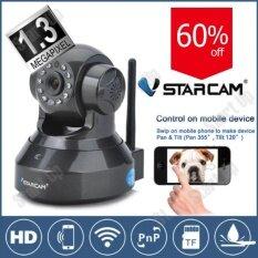 Vstarcam กล้องวงจร ปิด IP Camera รุ่น C7837wip version2 รองรับ 64G 1.3 Mp and IR Cut WIP HD ONVIF(Black)