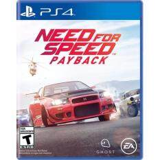 Need for Speed - Payback PS4 (Z3)