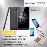 ขาย Neffos Tp Link Neffos C5 2016 จอ5นิ้ว Ram2Gb ความจำ16Gb 2ซิม4G Black แถมเคส ฟิล์ม Powerbank ไม้เซลฟี่ ถูก Thailand
