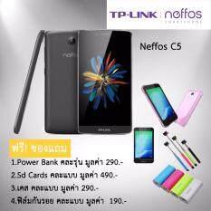 ขาย Neffos Tp Link Neffos C5 2016 จอ5นิ้ว Ram2Gb ความจำ16Gb 2ซิม4G Black แถมเคส ฟิล์ม Powerbank ไม้เซลฟี่ ใหม่