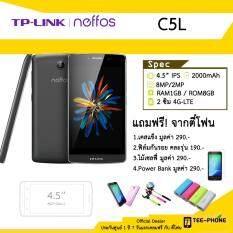 ทบทวน Neffos Tp Link Neffos C5L 4 5 Ram1Gb Rom8Gb สี Black แถม เคส ฟิล์ม ไม้เซลฟี่ Powerbank Neffos
