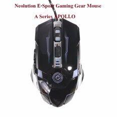 Neolution E Sport Gaming Gear Mouse A Series Apollo เมาส์ที่คอเกมส์พลาดไม่ได้ รับประกันศูนย์ เป็นต้นฉบับ