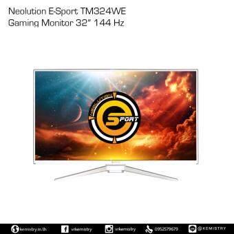 Neolution E-Sport LED Gaming Monitor 32″ 144 Hz