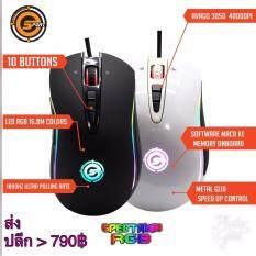 ขาย Neolution E Sport Spectrum Rgb Gaming Mouse Macro แบบไล่ระดับสี Dpi 4000 Avago Chipset White กรุงเทพมหานคร ถูก