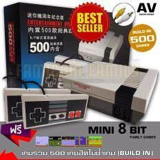 เครื่องเล่นวีดีโอเกมขนาดมินิ  NES Compact Mini Entertainment System (รับประกัน 1 ปี)