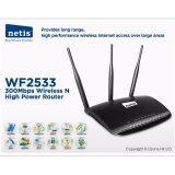 ส่วนลด สินค้า Netis Wf2533 Wireless N 300Mbps High Power Router Support Repeater Wisp