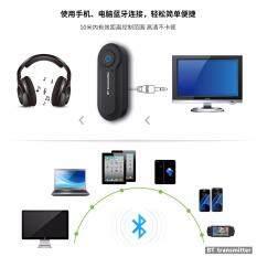 New อุปกรณ์ส่งสัญญาณบลูทูธจากทีวี ส่งเสียงไปที่หูฟังบลูทูธ ของแท้100% Bluetooth Transmitter Music Stereo Bluetooth 4.2.