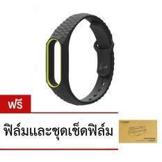 ซื้อ New Aurora Xiaomi สายรัดข้อมือ Wristband Strap For Xiaomi Mi Band 2 ดำเหลือง Film กรุงเทพมหานคร