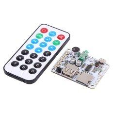 โปรโมชั่น New Bluetooth Audio Receiver Microphone Amplifier Usb Tf Fm Mp3 Decoder Wma Wav Flac Player 1 Intl Unbranded Generic ใหม่ล่าสุด