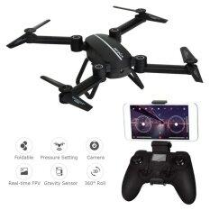 ขาย โดรนบังคับ โดรนติดกล้อง โดรนพับขา โดรนถ่ายภาพ แบบพับได้ ใส่กระเป๋า โดรนเซลฟี่ New Drone X8 Skyhunter บินถ่ายวีดีโอ ภาพนิ่ง บินตามคำสั่ง ล็อคความสูง