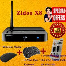 ส่วนลด New For 2017 Zidoo X8 Smart Android Box 4K Uhd Ram 2 Gb Rom 8 Gb Rtd1295 Cortex A53 Quad Core Android 6 Black ฟรี Wirless Mouse Premium High Speed V2 Hdmi Cable I8 Mini Thai Keyboard กรุงเทพมหานคร