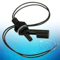 Liquid Water Level Sensor แนวนอนสวิทช์ลูกลอยสำหรับปลาตู้ปลาถัง - Intl By Okwish.