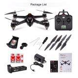 ซื้อ New Mjx B2W Bugs 2W 2 4G 6 Axis Gps Brushless Wifi Dron With 1080P Hd Camera Rc Helicopter ถูก