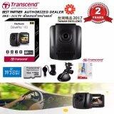 ราคา Transcrend Drivepro110 New ใหม่ กล้องติดรถยนต์ Drivepro 110 Car Camera Dash Cam Full Hd Sony Sensor พร้อมอุปกรณ์ครบชุด ประกัน 2 ปีจากศูนย์แท้ Transcend เป็นต้นฉบับ