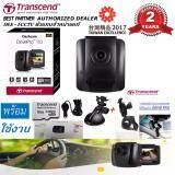 โปรโมชั่น Transcrend Drivepro110 New ใหม่ กล้องติดรถยนต์ Drivepro 110 Car Camera Dash Cam Full Hd Sony Sensor พร้อมอุปกรณ์ครบชุด แถมเพิ่มขายึดกล้องแบบเกาะกระจกมองหลัง ประกัน 2 ปีจากศูนย์แท้ Transcend ใหม่ล่าสุด