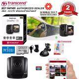 ราคา New Transcrend กล้องติดรถยนต์ Drivepro 130 Car Camera Full Hd Sony Sensor Wifi พร้อมอุปกรณ์ครบชุด ประกัน 2 ปีจากศูนย์แท้ ไทย