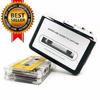 New USB cassette capture Player,Tape to PC, Super Portable USB Cassette-to-MP3 Converter Capture - intl-