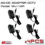 ขาย ซื้อ ออนไลน์ New Vizion อะแดปเตอร์กล้องวงจรปิด Cctv 12V 1000Ma 1500Ma รุ่น 12V 1A 1 5A 4Pcs In Pack