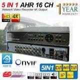 โปรโมชั่น เครื่องบันทึกภาพ 4K 16 ช่อง Full Hd 1080P 4K Output Support 4Mp Onvif P2P 5 In 1 Mode Tvi Cvi Ahd Ip Analog Support Nvizion Dahua Hikvision Watashi Fujiko Belko Bosch Avtech Panasonic Amorn Longse Nvizion ใหม่ล่าสุด