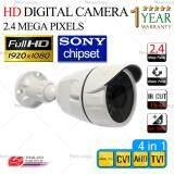 ราคา New Vizion Hd Digital Camera Full Hd 1920X1080 กล้องวงจรปิด Cctv Bullet Ir Camera 2 4 ล้านพิเซล 4In1 Analog Ahd Tvi Cvi คมชัดทั้งกลางวันและกลางคืน Smart Ir Led Ir Cut กล้องกันน้ำ Waterproof Ip67 กล้องทรงบูลเล็ท Bullet Camera เป็นต้นฉบับ