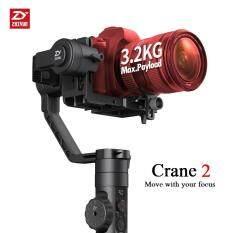 (New) Zhiyun Crane 2 (Max. Load 3.2 Kg.) 3-Axis Gimbal for Mirrorless, DSLR Camera