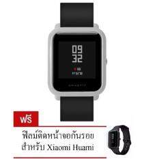 ขาย New Case For Xiaomi Huami Amazfit Bip Bit Free Film Amazfit ออนไลน์