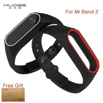 Newest Original Mijobs Colorful Silicone Strap Bracelet Double Color for Xiaomi Mi Band 2 Replacement Wristband Accessories - Black with Red and Film - intl