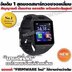 Newgen+ รุ่น ZENDEK สีดำเมทาลิกสุดหรู ใส่ได้ในทุกโอกาศ Bluetooth Digital Smart Watch Wearables SmartWatch with Hands-Free Call Built-in Camera Bluetooth Connect ระบบปฏิบัติการ Firmware รุ่นใหม่ซิงค์ง่ายไม่มีหลุด สินค้าของแท้พร้อมประกันศูนย์