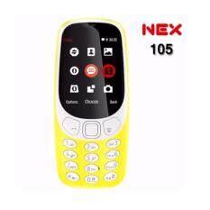 Nex 105