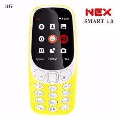 "NEX SMART 18 ทรง 3310 รองรับ 3G 850/2100 Mhz ใช้ง่าย จอใหญ่ 2.4"" ปุ่มกดใหญ่"