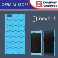 Nextbit Robin Bumps Case (Sky)