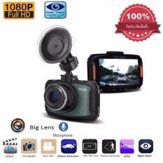 Ni-View Car DVR 1080P FHD Z19 กล้องติดรถยนต์ FHD Night Vision
