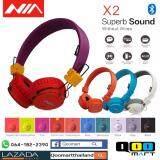 ขาย Nia X2 หูฟังครอบหู ไร้สาย 4 In 1 Fm Micro Sd Tf Card Bluetooth Stereo Headset High End Sound Experience ฟังเพลงและรับสายสนทนาได้ สีส้มม่วง เป็นต้นฉบับ