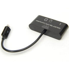 ขาย Niceeshop สีดำ 3ใน1 ชุดเอสเอ็มเอ็มซีฮับเชื่อมต่อ Usb เครื่องอ่านบัตรอะแดปเตอร์ ถ้าเขาสำหรับ Otg โทรศัพท์มือถือ ผู้ค้าส่ง