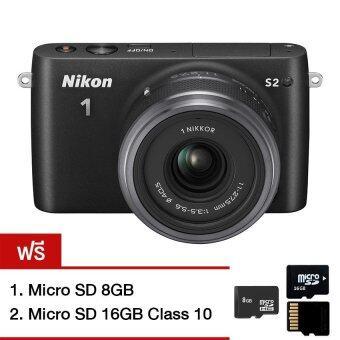 Nikon 1 S2 Mirrorless (Black) Lens 10-30 mm (ประกันศูนย์ Nikon) Free!! Micro SD 8GB + Micro SD 16GB Class 10