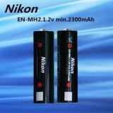 ราคา Nikon แบบชาร์จไฟ แบตเตอรี่ En Mh2 Aa 1 2V Min 2300Mah 2ก้อน ใหม่ ถูก