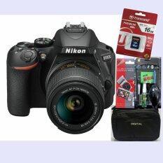 NIKON D5600 KIT AF-P18-55 VR BLACK ประกัน EC-MALL ( FREE SD16GB+ฟิล์มกันรอย+ชุดทำความสะอาด+กระเป๋า)